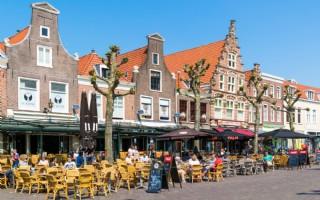 Organiseer je evenement in Haarlem