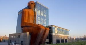 CORPUS Congress Centre