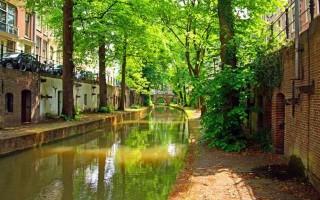 Organiseer je evenement in Utrecht