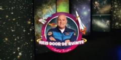 EVENTCASE: Albert Heijn, bonusevenement