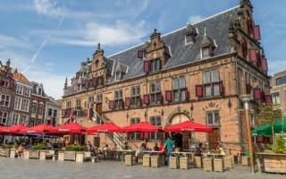 Organiseer je evenement in Nijmegen