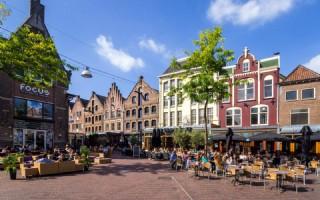 Organiseer je evenement in Arnhem